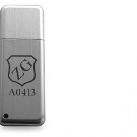 ZeusGard Bootable USB Online Security
