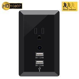 CAMAKT 1080P USB Charger Hidden Spy Camera