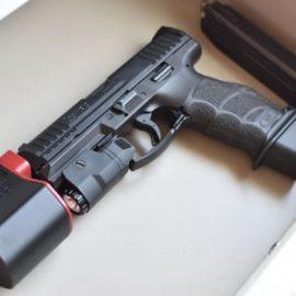 MarqTac HBL Gun Lock